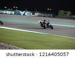 2018 pirelli qatar round 27... | Shutterstock . vector #1216405057