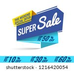 super sale  mega. this weekend... | Shutterstock .eps vector #1216420054