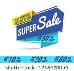 super sale  mega. this weekend... | Shutterstock .eps vector #1216420054