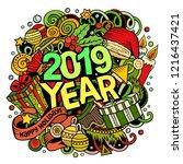 2019 hand drawn doodles... | Shutterstock .eps vector #1216437421