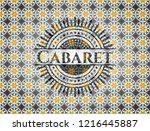 cabaret arabesque emblem.... | Shutterstock .eps vector #1216445887