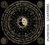vector circle of the zodiac... | Shutterstock .eps vector #1216450081