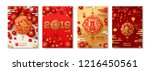 posters set for 2019 chinese... | Shutterstock .eps vector #1216450561