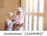 islam education concept  two... | Shutterstock . vector #1216494817