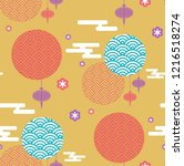 chinese seamless pattern.... | Shutterstock .eps vector #1216518274