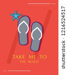 take me to the beach poster... | Shutterstock .eps vector #1216524517