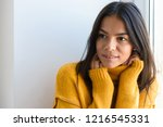 close up portrait of a lovely... | Shutterstock . vector #1216545331