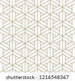 beautiful seamless pattern... | Shutterstock .eps vector #1216548367