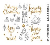 merry christmas and new year... | Shutterstock .eps vector #1216550587