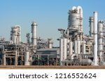 industrial pipelines of an oil... | Shutterstock . vector #1216552624