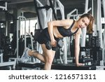 fitness asian woman doing... | Shutterstock . vector #1216571311
