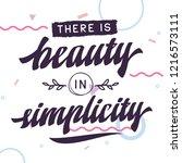 inspirational quote  motivation.... | Shutterstock .eps vector #1216573111