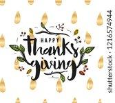 thanksgiving day. logo  text... | Shutterstock .eps vector #1216574944