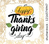 thanksgiving day. logo  text... | Shutterstock .eps vector #1216574947