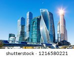 mirrored skyscrapers business... | Shutterstock . vector #1216580221