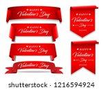 valentines red banner set.... | Shutterstock .eps vector #1216594924
