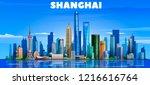 shanghai   china   skyline with ... | Shutterstock .eps vector #1216616764