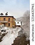 winter in schwarzwald. wooden...   Shutterstock . vector #1216632961