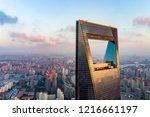 china  shanghai   august 4 ... | Shutterstock . vector #1216661197