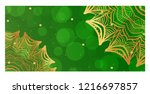 vector mandala pattern for... | Shutterstock .eps vector #1216697857
