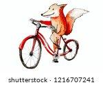 fox painted watercolor.... | Shutterstock . vector #1216707241