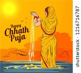 happy chhath puja. traditional... | Shutterstock .eps vector #1216716787