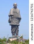 Statue Of Unity  Narmada ...
