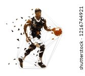 basketball player running with... | Shutterstock .eps vector #1216744921