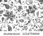 hand drawn watercolor floral... | Shutterstock . vector #1216754044