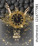new year eve party invitation... | Shutterstock .eps vector #1216777081