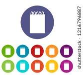 calendar twenty fifth of... | Shutterstock . vector #1216796887