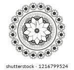 circular pattern in form of... | Shutterstock .eps vector #1216799524