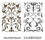 symmetric decorative elements...   Shutterstock .eps vector #1216803364