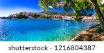 Beautiful Greek Islands ...