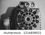 vintage old wall telephone | Shutterstock . vector #1216858021