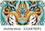 patterned head of the roaring... | Shutterstock .eps vector #1216878091