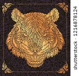 patterned head of the roaring... | Shutterstock .eps vector #1216878124