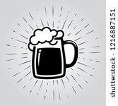 hand drawn  of beer on sunburst ... | Shutterstock .eps vector #1216887151