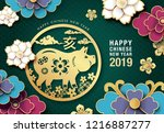 chinese new year 2019 greeting... | Shutterstock .eps vector #1216887277