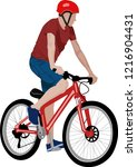 isolated cyclist   vector... | Shutterstock .eps vector #1216904431