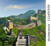Great Wall Of China In Summer...