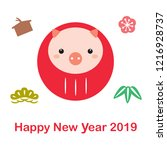 daruma doll with pig year icons ... | Shutterstock .eps vector #1216928737