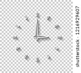 simple icon of clock. white...   Shutterstock .eps vector #1216929607