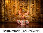 khon is art culture thailand... | Shutterstock . vector #1216967344