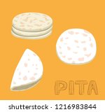 bread kind pita vector... | Shutterstock .eps vector #1216983844