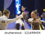 minsk belarus  november  24 ... | Shutterstock . vector #121698454