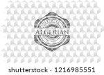algerian retro style grey...   Shutterstock .eps vector #1216985551