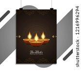 abstract happy diwali brochure...   Shutterstock .eps vector #1216996294