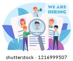 hiring  recruiting personnel.... | Shutterstock .eps vector #1216999507