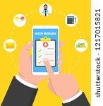 health insurance concept. hand... | Shutterstock .eps vector #1217015821